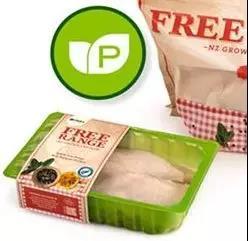 可生物降解的高阻隔材料在热成型食品包装的运用