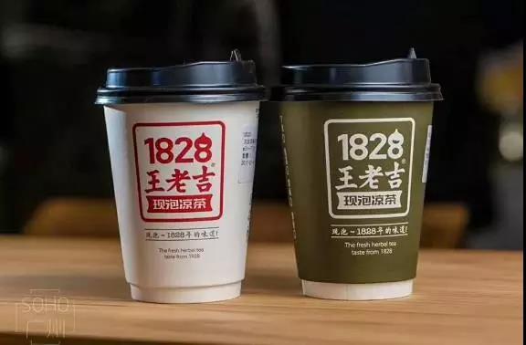 吸塑杯盖碗是否迎来新的发展期 – 王老吉开线下门店,塑料杯子、杯盖企业,喊你关注香飘飘和六个核桃
