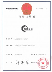 专利   证书   荣誉证书   公司资质