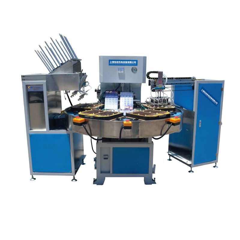 全自动圆盘纸塑热合机 — 高频 高周波热合机
