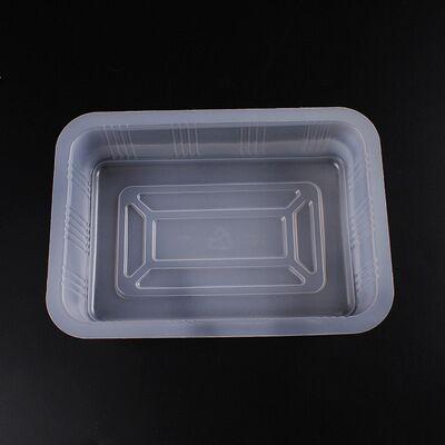 小龙虾真空包装托盘pp锁鲜装塑料盒子500g小龙虾一次性打包盒